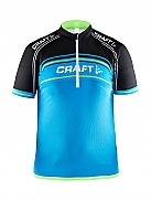 CRAFT Junior Bike Logo Jersey